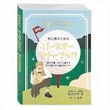 学研ステイフル 誕生日カード ユーモア B26133 ゴルフ
