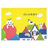 学研ステイフル 多目的カード ミニ ポップアップ E22031 風船│カード・ポストカード メッセージカード