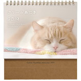 【2019年版・卓上】 学研 クリームあにき 卓上カレンダー M09063