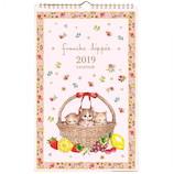 【2019年版・壁掛】 学研 フランシュリッペ カレンダー BM12092