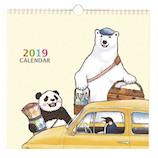 【2019年版・壁掛】 学研 「しろくまカフェ 壁カレンダー AM13075