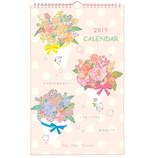 【2019年版・壁掛】 学研 てるてる天使 カレンダー BM12093
