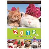 【2019年版・壁掛】 学研 かご猫 カレンダー BM12094