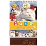 【2019年版・卓上】 学研 かご猫 卓上カレンダー M09071