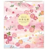 【2019年版・壁掛】 学研 四季色暦 カレンダー M11080