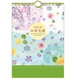 【2019年版・卓上】 学研 四季色暦 卓上カレンダー BM08001