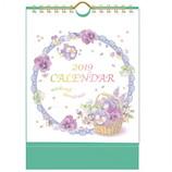 【2019年版・卓上】 学研 ガーデン卓上カレンダー BM08002
