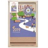 【2019年版・卓上】 学研 レーザーカットカレンダー BM12096