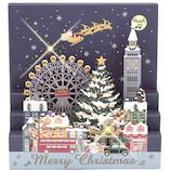 【クリスマス】 学研 クリスマスカード レーザーミュージック X14810