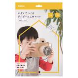 学研ステイフル ダンボール工作キット N15001 カメラ