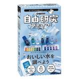 学研ステイフル 自由研究おたすけキット J750682 おいしい水│実験用品 その他 実験用品