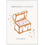 学研ステイフル BD窓抜きメッセージカード B28133 宝石箱