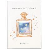 学研ステイフル BD窓抜きメッセージカード B28134 香水瓶