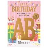 学研ステイフル BD血液型カード AB型 B28140