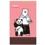 【2020年版・卓上】学研 しろくまカフェ卓上カレンダー M09081