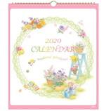 【2020年版・壁掛け】学研 ガーデンカレンダー M11084