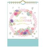 【2020年版・卓上】学研 ガーデン卓上カレンダー BM08004
