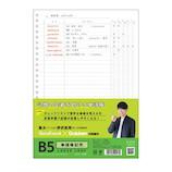 学研ステイフル B5ルーズリーフ 単語 ED03077