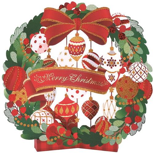 【クリスマス】学研 箔レーザーポップカード X56008