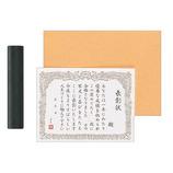 学研 ユーモアカード B35-1 72 表彰状