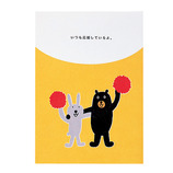学研 応援カード ボンボン E25-949