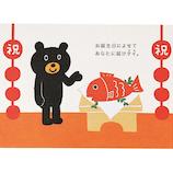 学研ステイフル 誕生日カード フレンド ポップアップカード タイ B28033