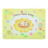 学研ステイフル 出産祝い カード ポップアップ カード E28085 キス