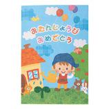 学研 BDポップアップカード B38182