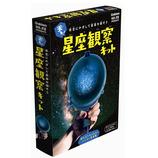 学研 光る!星座観察キット Q750368