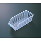 アルミ冷蔵庫バスケ深型 0354