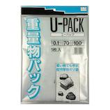 三友産業 重量物パック U-PACK HR−509 L