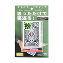ワールドグレイテストカードマジック インビジブルカード