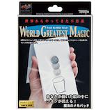 テンヨー ワールド グレイテスト マジック 魔法のメモパッド