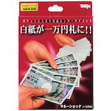 テンヨー マネーショック(一万円札)
