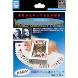 テンヨー THE ブラー│マジック・手品グッズ カード・トランプマジック
