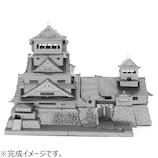 テンヨー メタリック ナノパズル プレミアムシリーズ T-MP-006 熊本城│パズル 立体パズル
