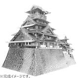 テンヨー メタリック ナノパズル プレミアムシリーズ 大阪城 T-MP-007