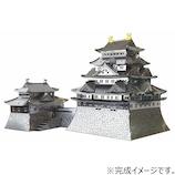 テンヨー メタナノ 名古屋城 T−MP−009
