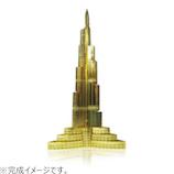 テンヨー メタリックナノパズル ゴールドシリーズ ブルジュ・ハリファ TMG-01