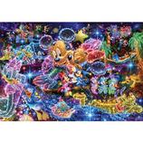 テンヨー 星空に願いを… DS-1000-771 1000ピース│パズル ジグソーパズル