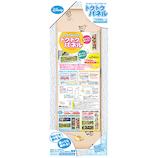 テンヨー ディズニーキャラクターズ トクトクパネル ぎゅっと456ピース用