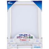 テンヨー ディズニーステンドアートジグソーパズル専用パネル ぎゅっとサイズ266ピース用 ホワイト
