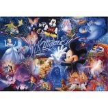 ディズニー イッツマジック 500-429