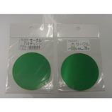 久宝金属 カラーアルミサークル 径7.5cm グリーン 1枚入