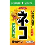 イカリ消毒 ネコ専用いやがる袋 12個入