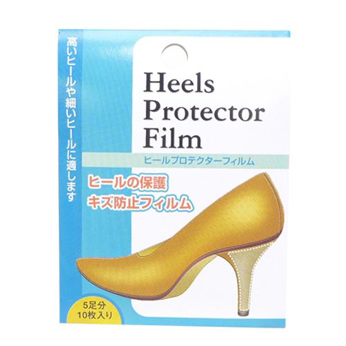 ASK ヒールプロテクターフィルム ハイヒール用│靴磨き・シューケア用品 靴底補修材・ソールメイク