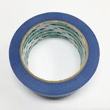 菊水 床養生用テープ 青 幅40mm×長25m巻