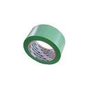 菊水 養生テープ 緑 50mm×25m