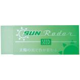 シード(SEED) 太陽のレーダー EP−SN−LB ライトグリーン/ブルー│消しゴム・修正液 消しゴム
