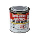 スーパー油性 80mL グレー│油性塗料 鉄部建物用塗料